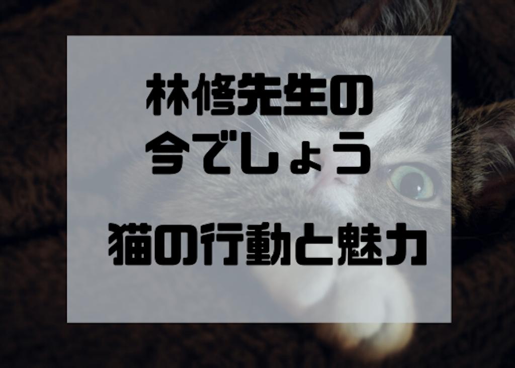 f:id:noru-rate:20200627104119p:image