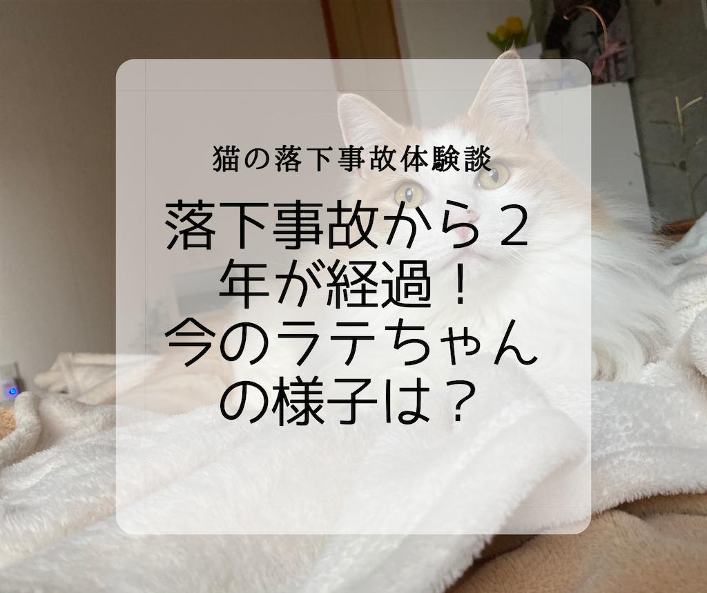 f:id:noru-rate:20200710120942p:image