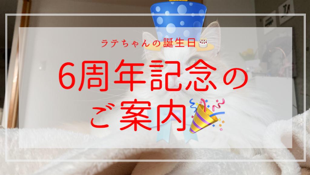 f:id:noru-rate:20200730062758p:image