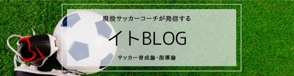 f:id:noru-rate:20200810194619j:image