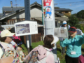 奈良・高取町 征夷大将軍坂上田村麻呂の祖先たちが住んでいた、渡来