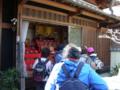 2012.03.14 高取雛めぐりウオーク 町家の雛を見学