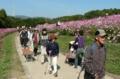 2011.10.19 大阪万博記念公園にて