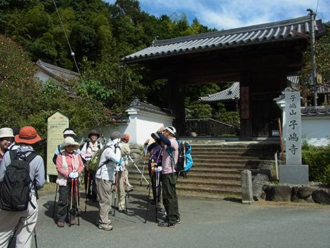 f:id:noruho-club:20120925130135j:image