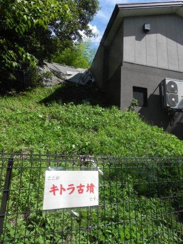 f:id:noruho-club:20120930131857j:image