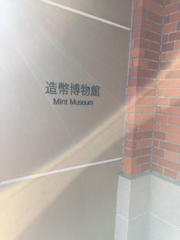 f:id:noruho-club:20170122112333j:image:w360