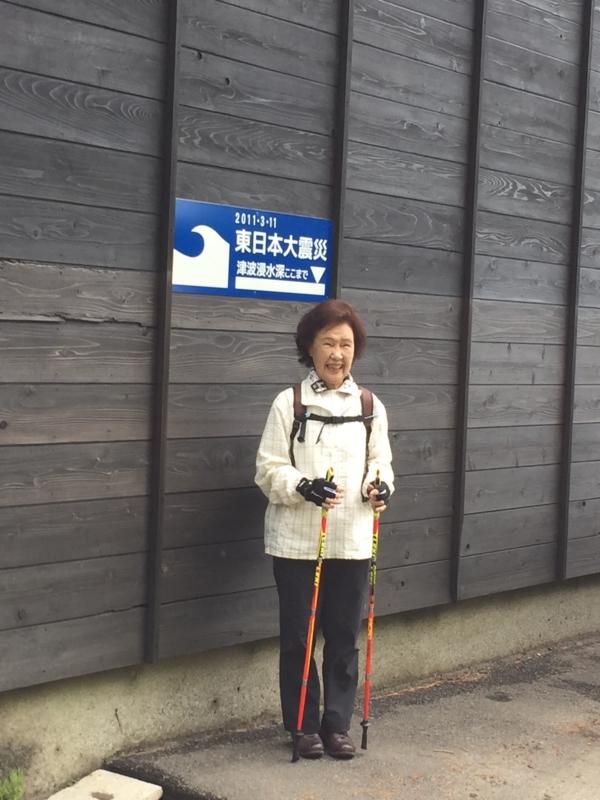 f:id:noruho-club:20170516100507j:image:w360
