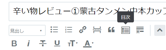 f:id:noruneko1118:20181129224323p:plain