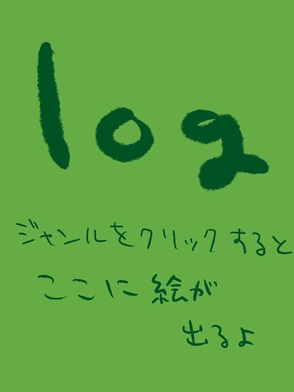 20110616010903