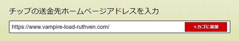 f:id:noseru:20210425111754j:plain