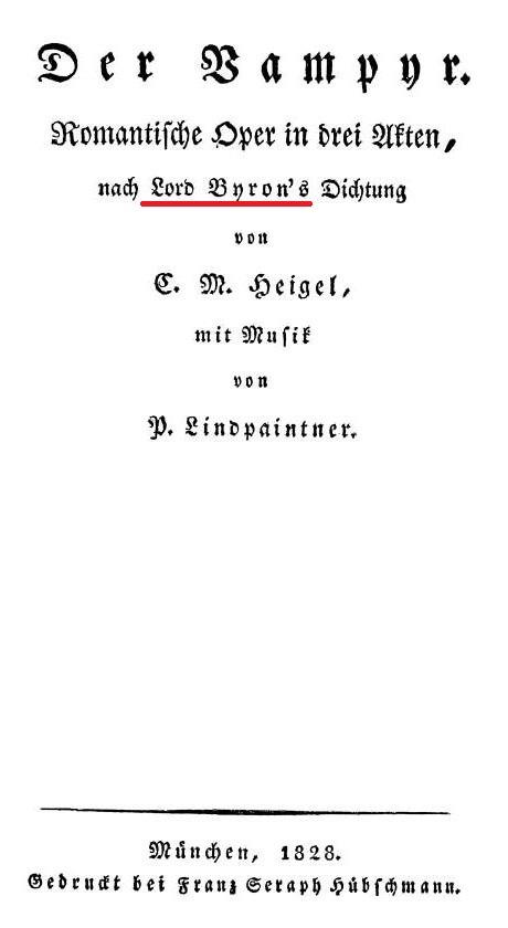 リントパイントナ―「吸血鬼」
