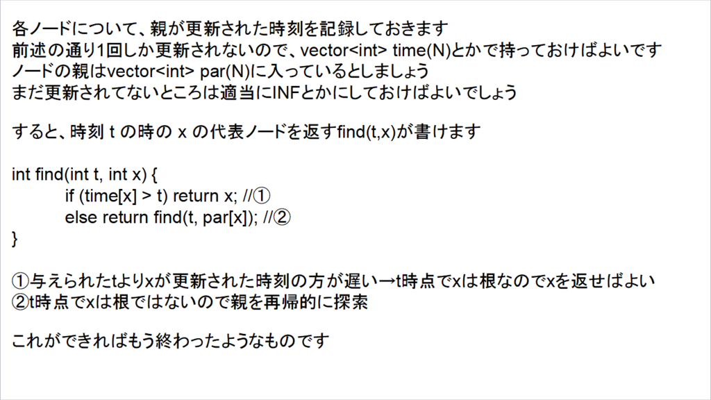 f:id:noshi91:20180218161258p:plain
