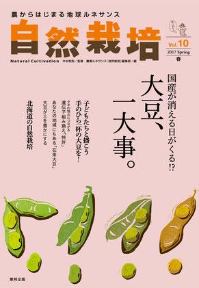 f:id:noshishi:20170315231622j:plain