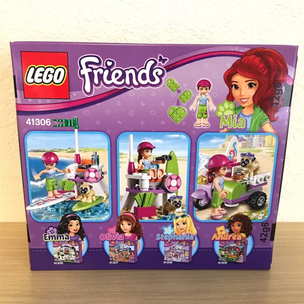 Lego Friends Mia Mini Doll Figure 41306 Lego Building Toys