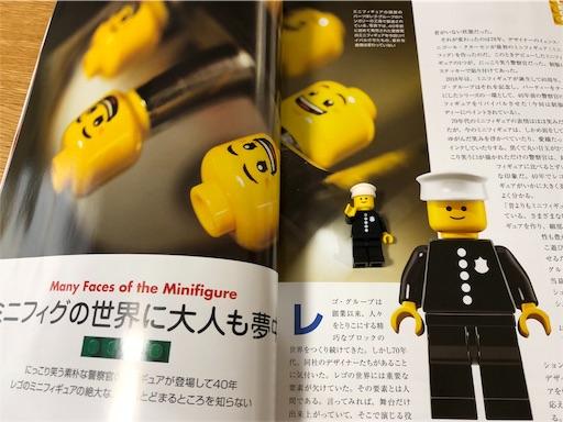 f:id:noshixnoshi:20180904163524j:image