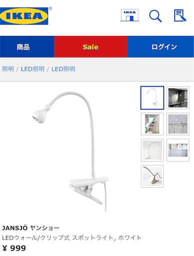 f:id:noshixnoshi:20190115162659j:image