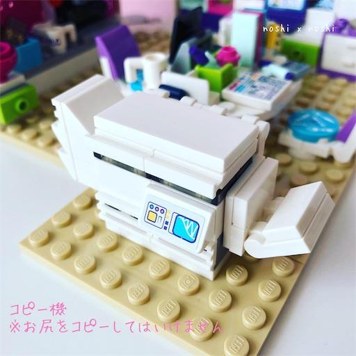 f:id:noshixnoshi:20190524231027j:image