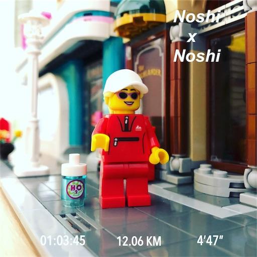 f:id:noshixnoshi:20190625093357j:image