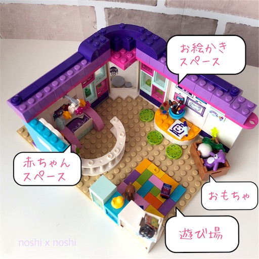 f:id:noshixnoshi:20190708164255j:image