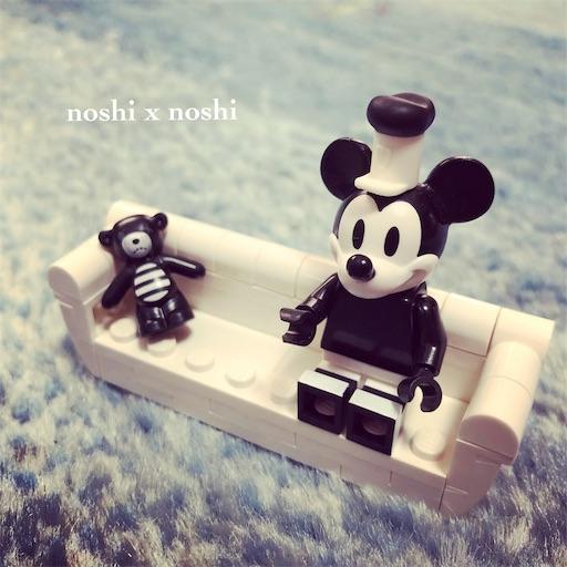 f:id:noshixnoshi:20190915232600j:image