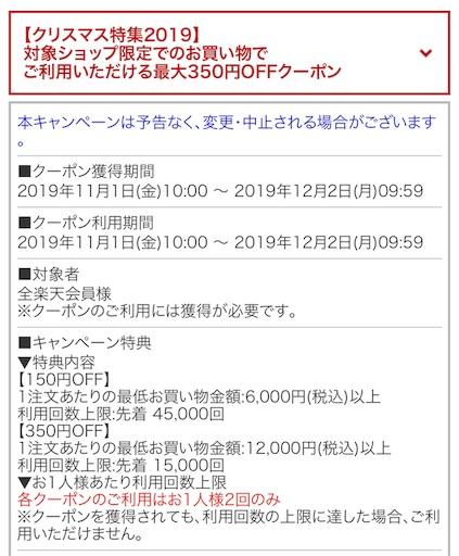 f:id:noshixnoshi:20191104074959j:image