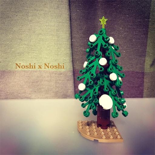 f:id:noshixnoshi:20191111085103j:image