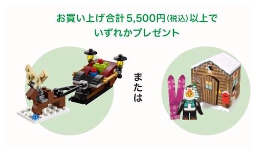 f:id:noshixnoshi:20191220092126j:image