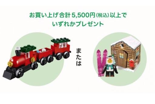f:id:noshixnoshi:20191220092142j:image