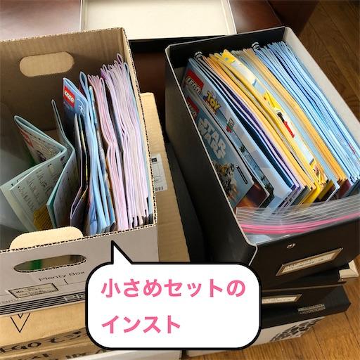 f:id:noshixnoshi:20200426231750j:image