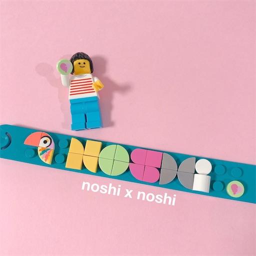 f:id:noshixnoshi:20200618172901j:plain