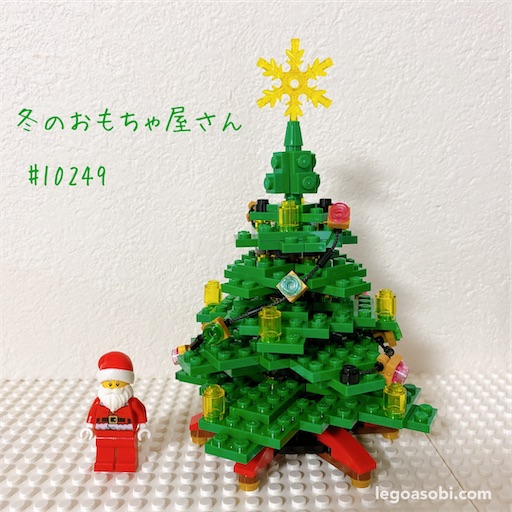 f:id:noshixnoshi:20201210124854j:plain
