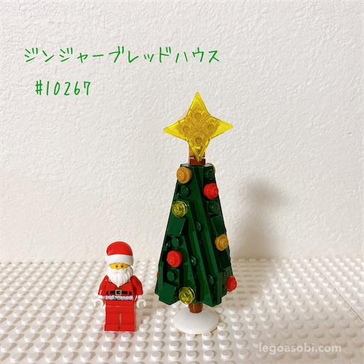 f:id:noshixnoshi:20201210125203j:plain