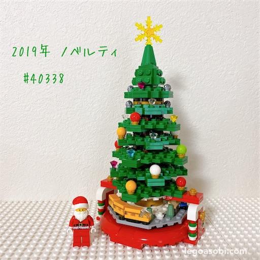 f:id:noshixnoshi:20201210125344j:plain