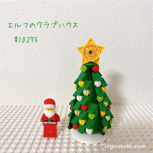 f:id:noshixnoshi:20201210125534j:plain