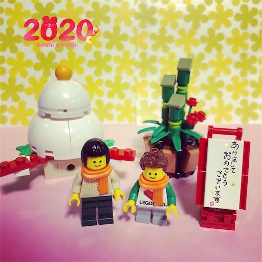 f:id:noshixnoshi:20201230150119j:plain