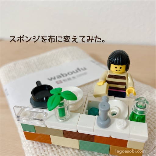 f:id:noshixnoshi:20210120094732j:plain
