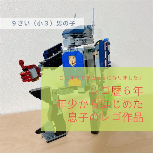 f:id:noshixnoshi:20210316093243p:plain