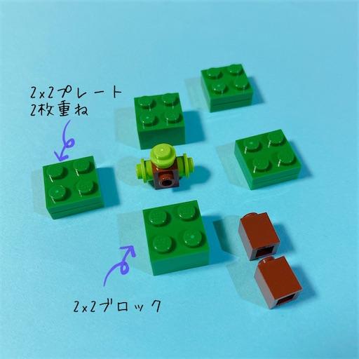 f:id:noshixnoshi:20210728205914j:plain