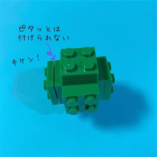 f:id:noshixnoshi:20210728205917j:plain