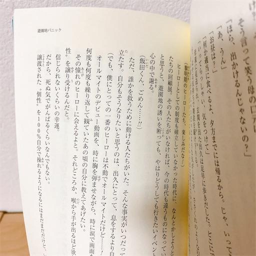 f:id:noshixnoshi:20211007162134j:plain
