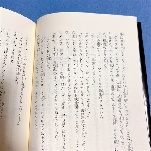 f:id:noshixnoshi:20211007232437j:plain