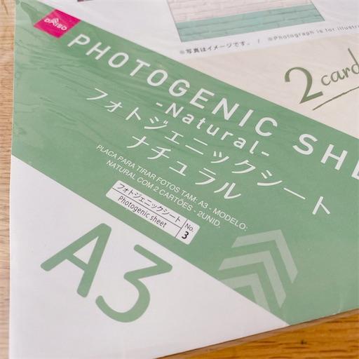f:id:noshixnoshi:20211013093041j:plain