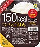 大塚食品 マイサイズ マンナンごはん 140g×6個