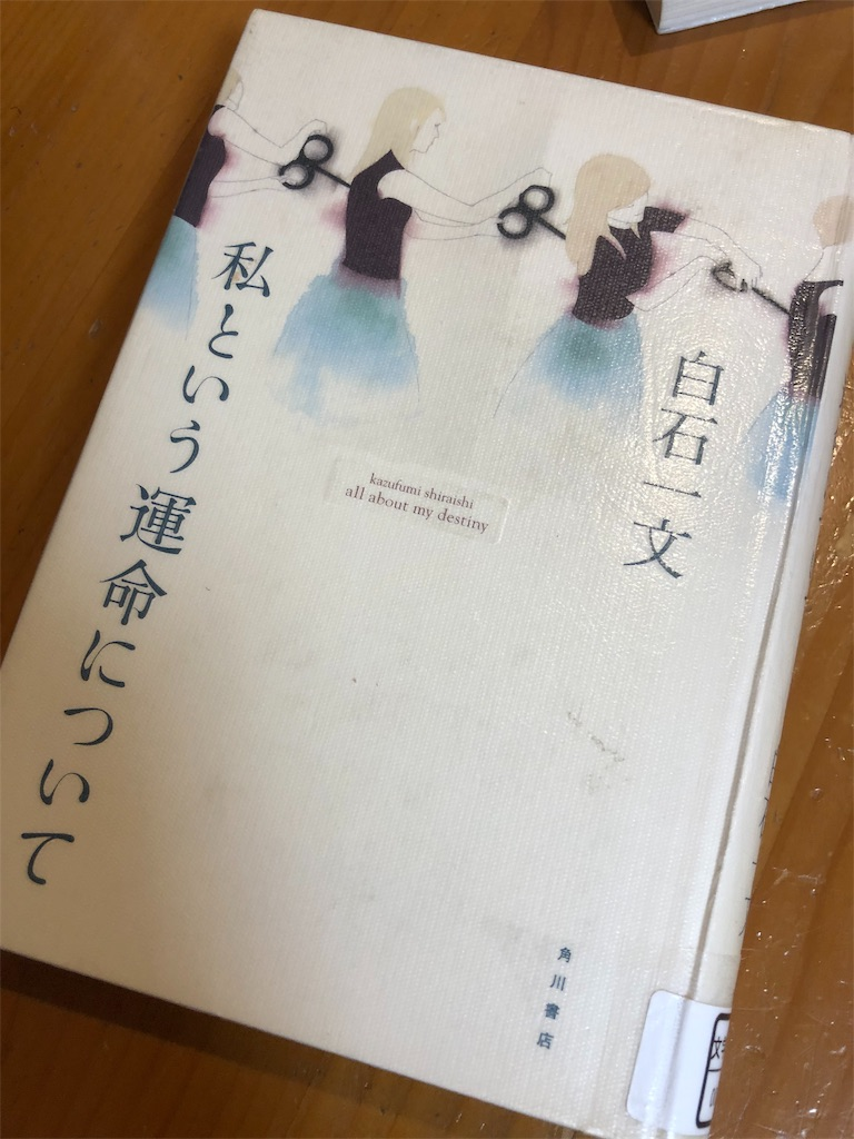 f:id:nosuke-mm:20190227231452j:image