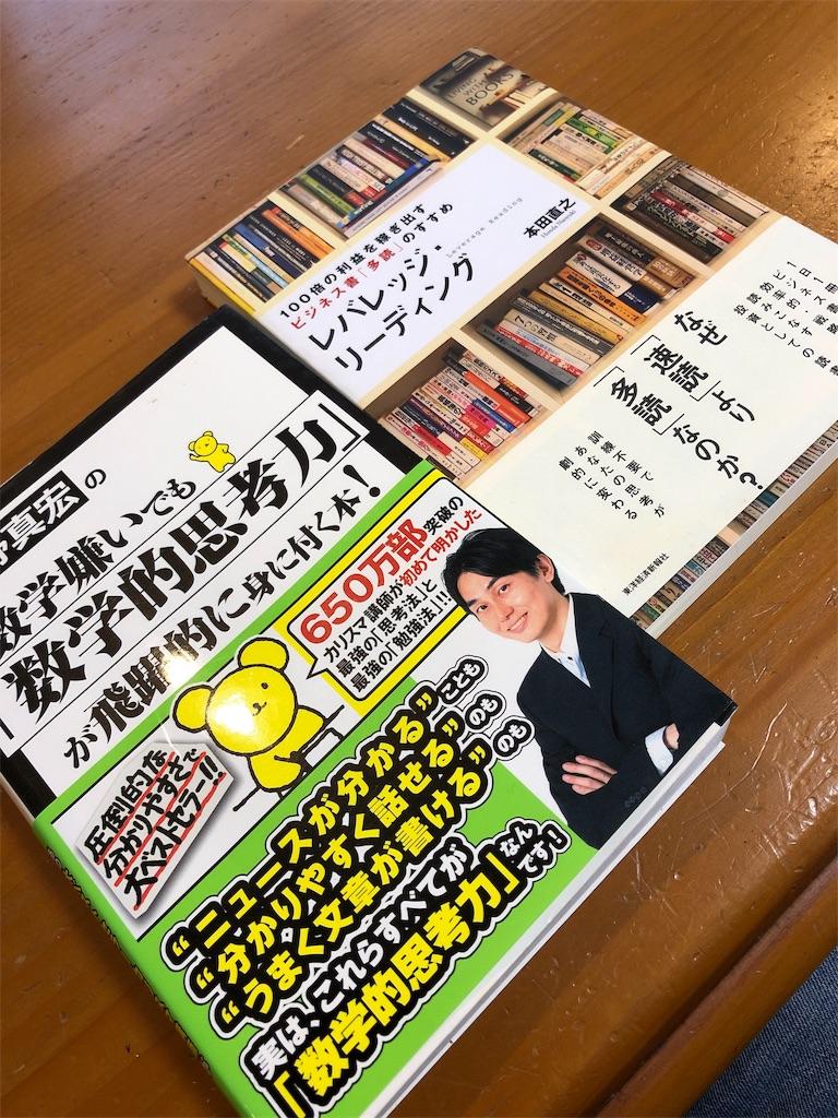 f:id:nosuke-mm:20190929141829j:image