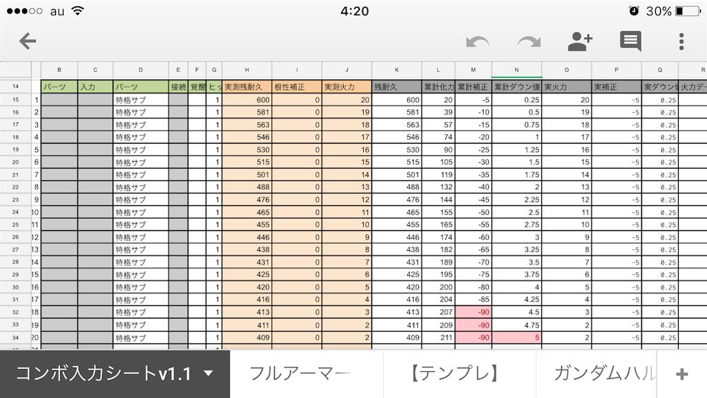 f:id:nosuke0213:20160821051016p:image