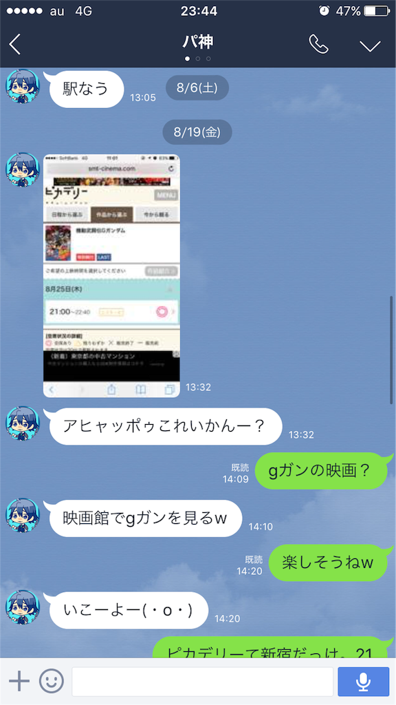 f:id:nosuke0213:20160826125208p:image
