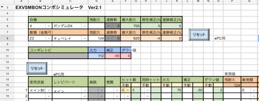 f:id:nosuke0213:20160917150242p:image