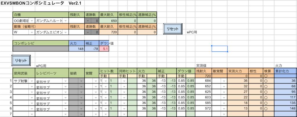 f:id:nosuke0213:20160918223712p:image