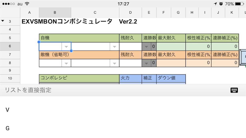 f:id:nosuke0213:20161001200532p:image